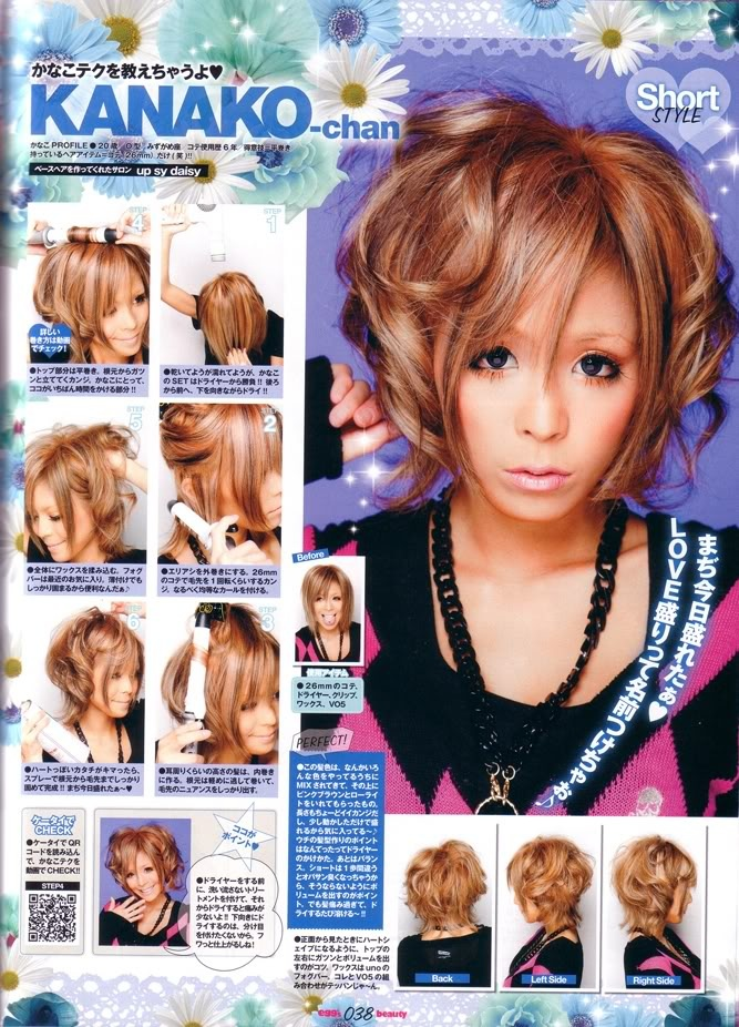 gyaru short hairstyle tutorial