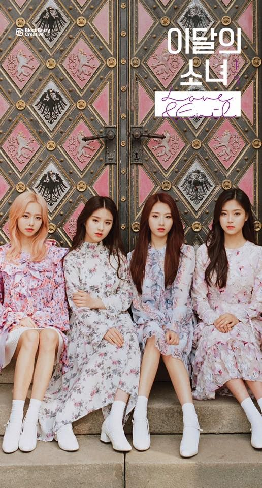 loona love and evil teaser image, loona unit, loona 1/3 profile, loona kpop profile members, loona kpop members, loona debut inkigayo