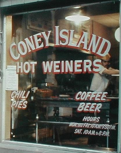 Coney Islander Chili Recipe Tulsa