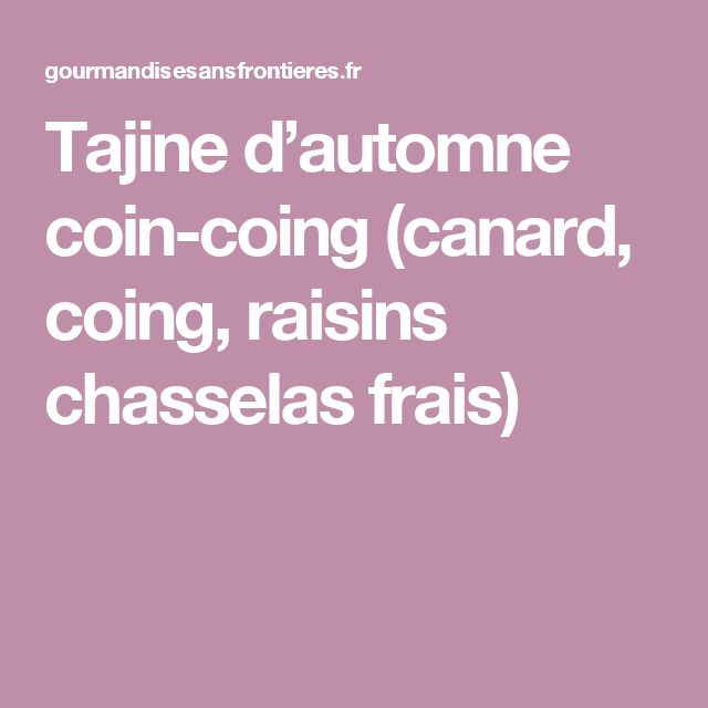 Tajine d'automne coin-coing (canard, coing, raisins chasselas frais)