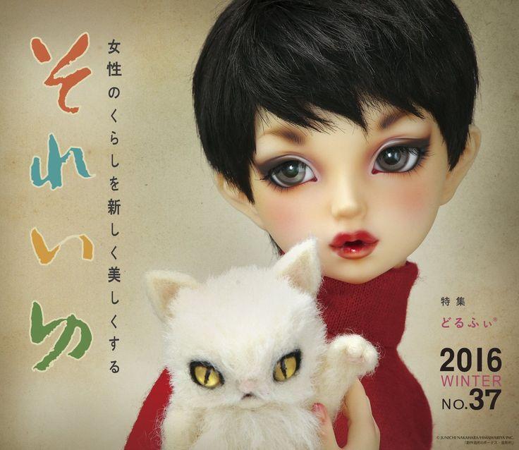 Super Dollfie by Volks, Collaboration with artist Junichi Nakahara, November 1, 2016. Photo from Volks Super Dollfie Twitter.
