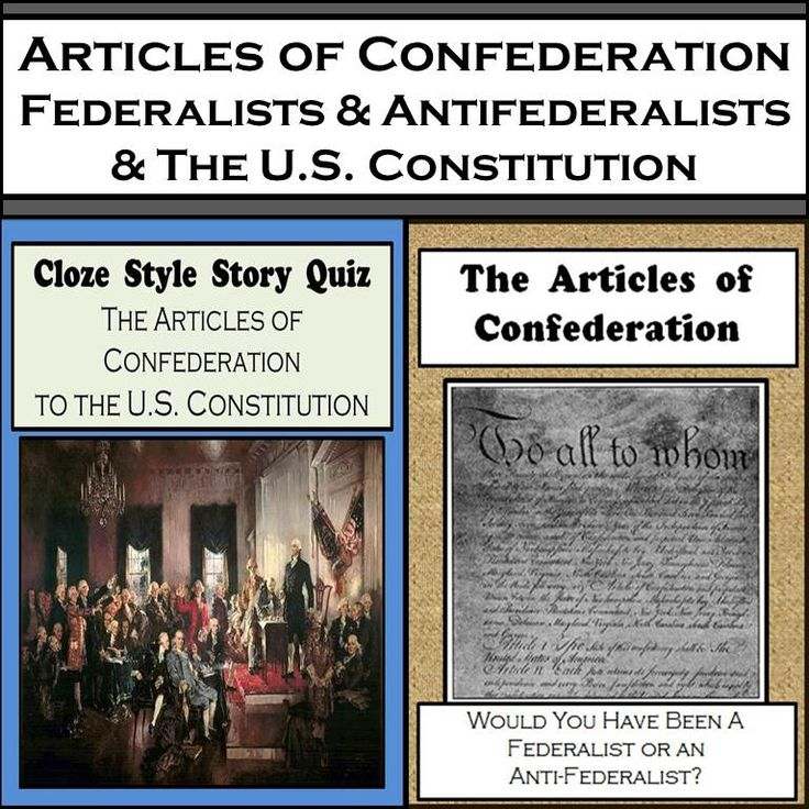 Articles of confederation lesson high school