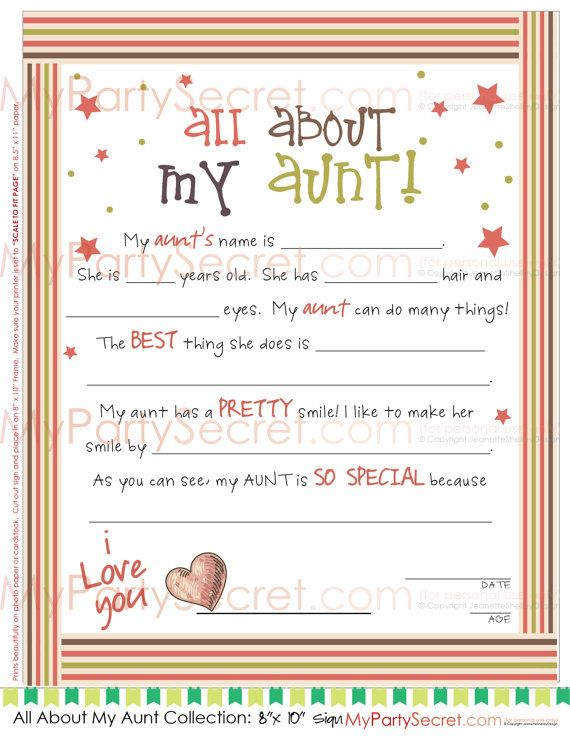 "DIY Printable 8"" x 10"" Letter for ""My Aunt"" Birthday Gift or Mother's Day Gift - Print for my aunt."