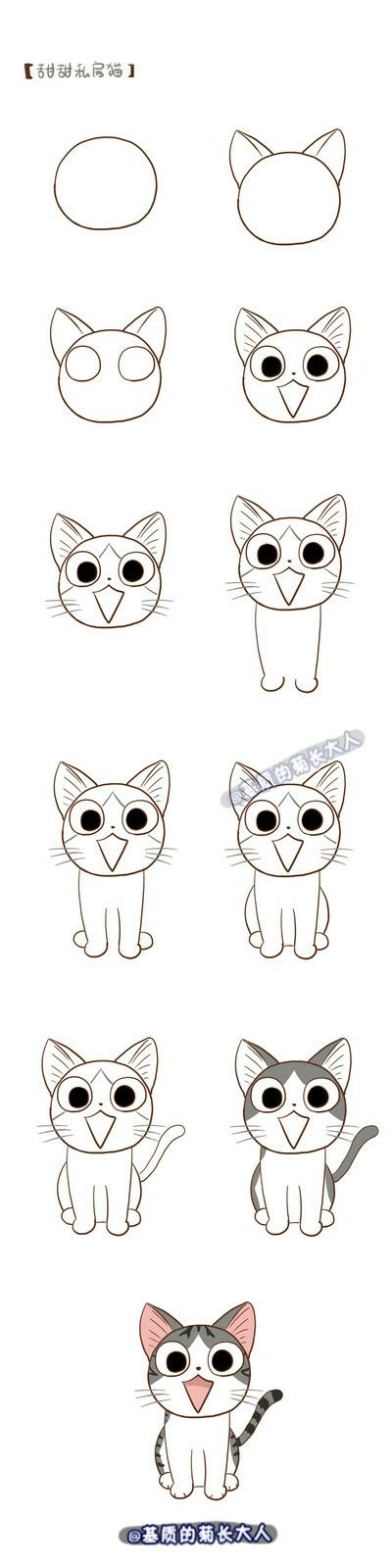 How to draw a adorable cat! It looks like 'Chi' from the manga book 'Chi's Sweet Home'. It's a good book. Super addicting.