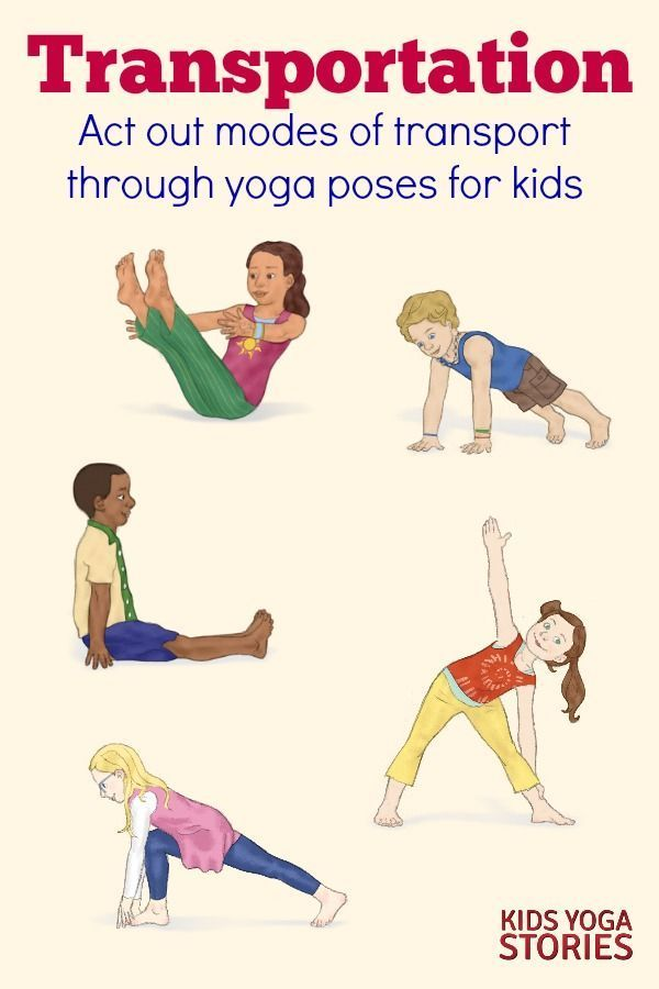 Learn about modes of transportation through yoga poses for kids | Kids Yoga Stor...