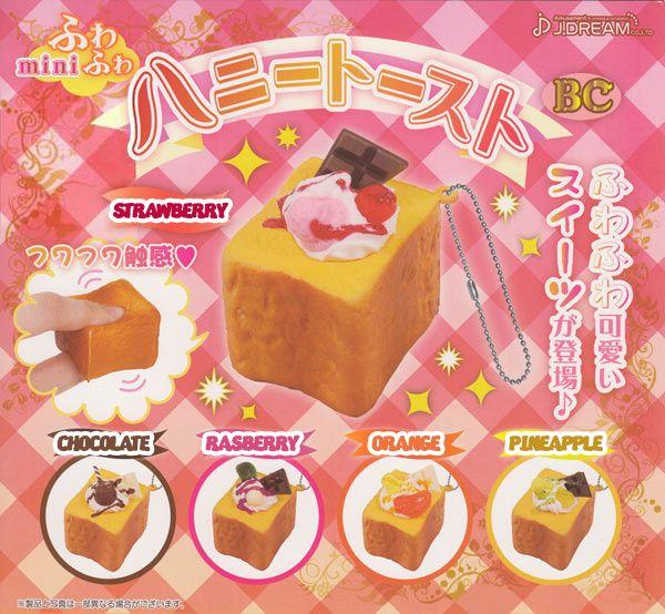 JDream Honey Toast Squishy Japan | Squishy Shop, IBloom, Chawa, Punimaru, Slow riser... shop online store