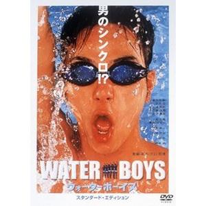 『ウォーターボーイズ』(WATER BOYS)は、 2001年に公開された日本映画、および2003年から2005年にフジテレビ系で放送されたテレビドラマである。     もしくは、「シンクロナイズドスイミングに挑む男子生徒達」を指すこともある。映画版は矢口史靖監督。語自体は、映画プロデューサーが作った造語である。  男子高校生たちが、シンクロに挑む青春活劇。モデルは男子校の埼玉県立川越高校の水泳部が実際に1988年から文化祭の演目として行っているシンクロ公演。