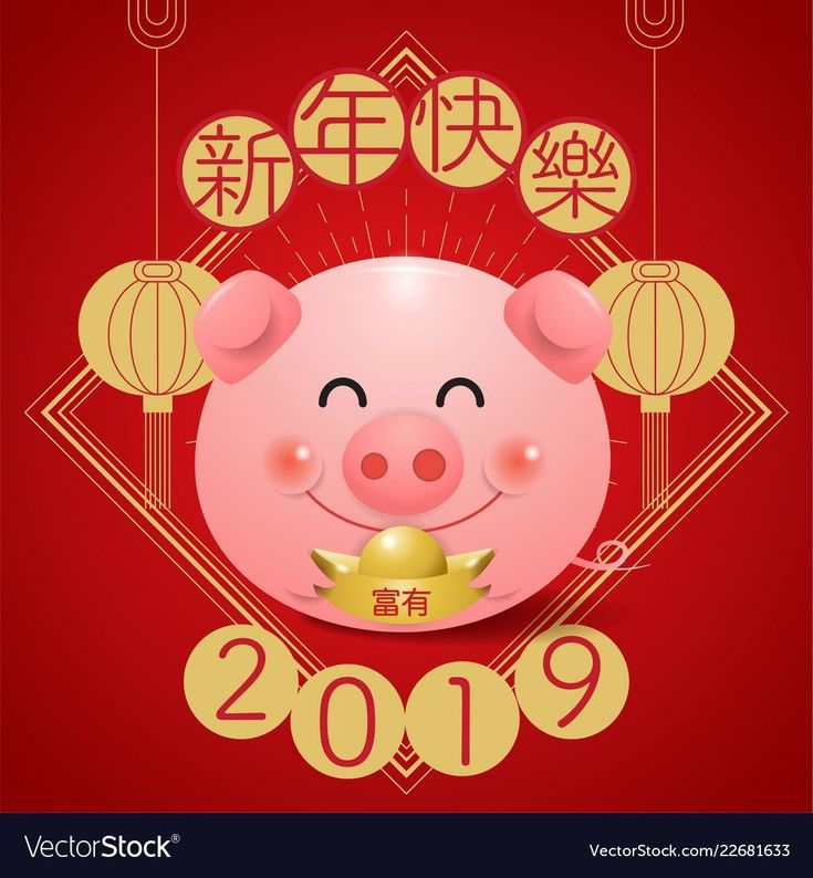 Rosh Hashanah Wishes Lovely Best Wishes Quotes for Chinese ...
