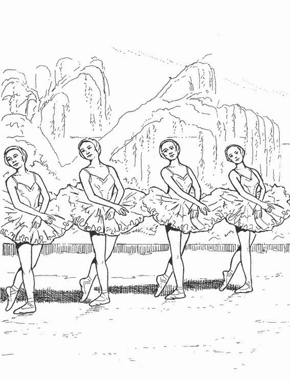 раскраска балета лебединое озеро уже первый год