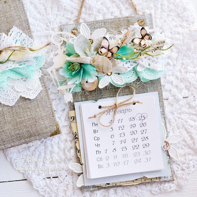 Handmade by Aleksa Kras: Радую себя: блокнот и календарик