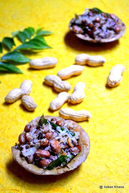 Easy Navratri Recipes, Kolu Recipes, Navratri Food, Navratri Recipes, No Onion No Garlic Recipe, Peanut Sundal Recipe, Peanuts, Sundal, Sundal Recipes, Verkadalai Sundal Recipe, Vrat Recipes, vrat ka khana, upwas recipes, easy navratri sundal recipes