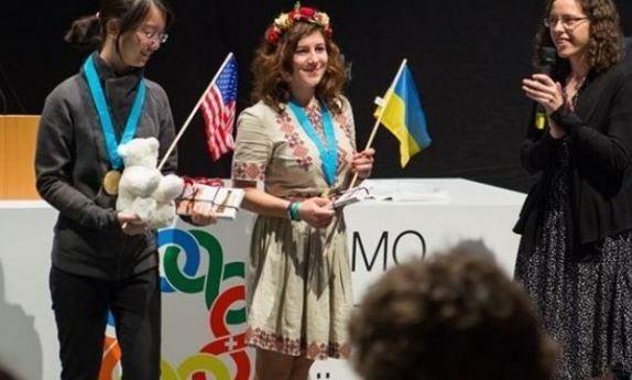 Украинская школьница выиграла Европейскую олимпиаду по математике https://joinfo.ua/sociaty/1203268_Ukrainskaya-shkolnitsa-viigrala-Evropeyskuyu.html {{AutoHashTags}}