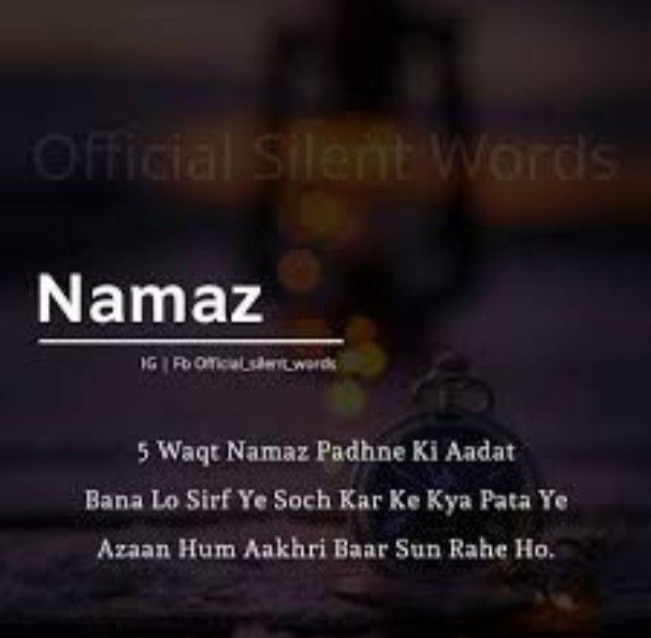 Pin By Ra H0 Official On A1 Thought Ramadan Quotes