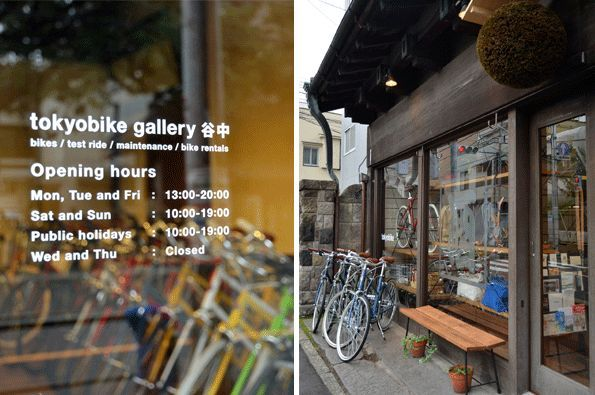 hipshops Tokyo - tokyobike gallery