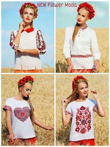 Magliette, bluse con la stampa in stile ucraino www.flowermoda.net