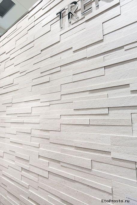 Cersaie 2012 tile novelties. Three dimensional tile