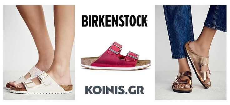 In Love with #Birkies! Choose the colour!    See more here --> goo.gl/fxVcTL