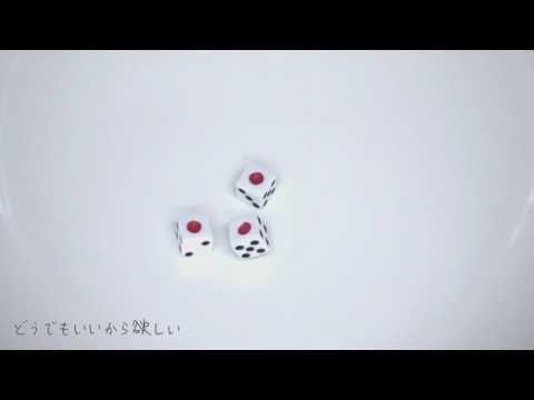 【Vocaloid】accidentally【KAITO・Megurine Luka】
