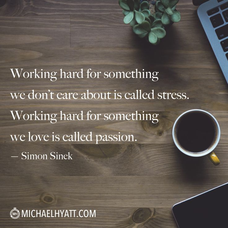 Hard Work Quotes Pinterest: 25+ Best Ideas About Working Hard On Pinterest