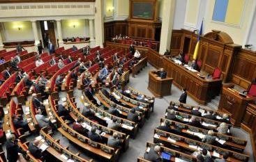 Верховная Рада запретила Беркуту использовать боевое оружие - Новости Севастополя - Севастопольская биржа услуг