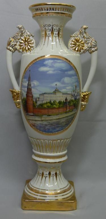 "Фарфоровая ваза ""Москва"""
