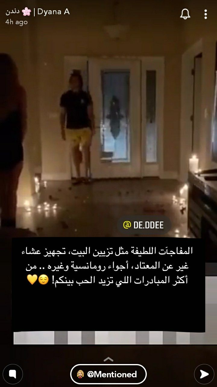 Pin By سيلين الانيقة On Funny Films Marriage Life Funny Films Relationship