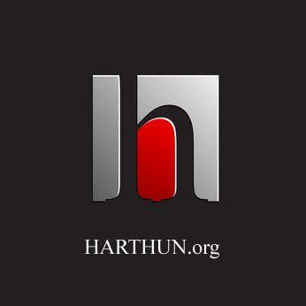 Logo - HARTHUN.org