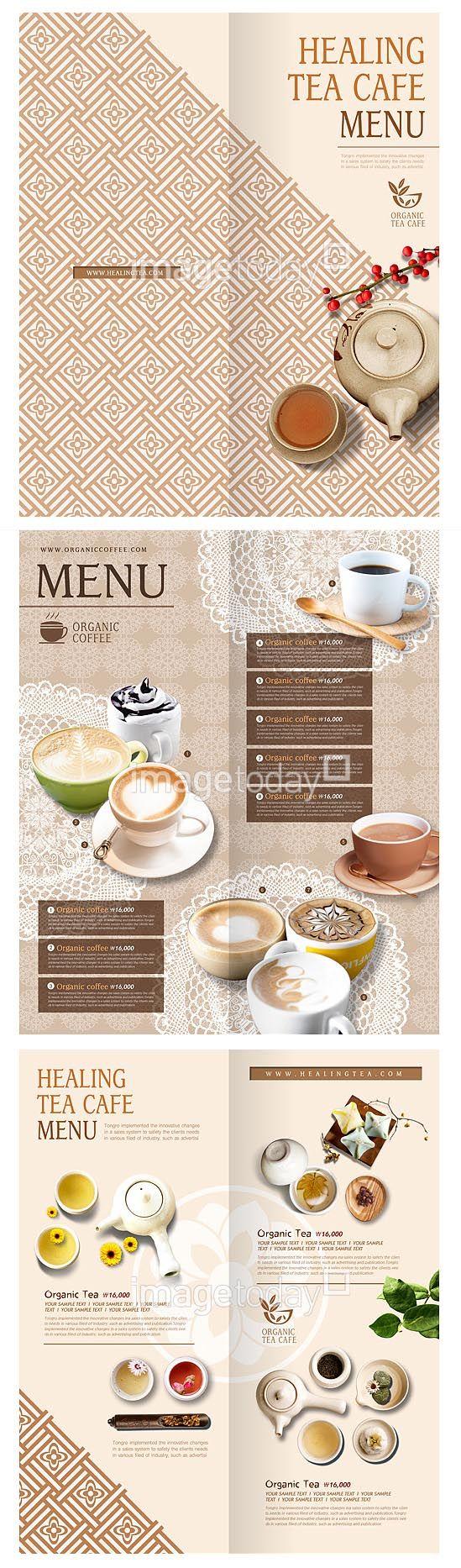 psd 디저트 디자인소스 브라운 백그라운드 메뉴 메뉴판 유기농 음식 전통 전통무늬 무늬 차 한국전통 표지 출판 패턴 편집디자인 커피…