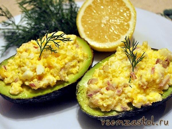 Авокадо фаршированное яйцами