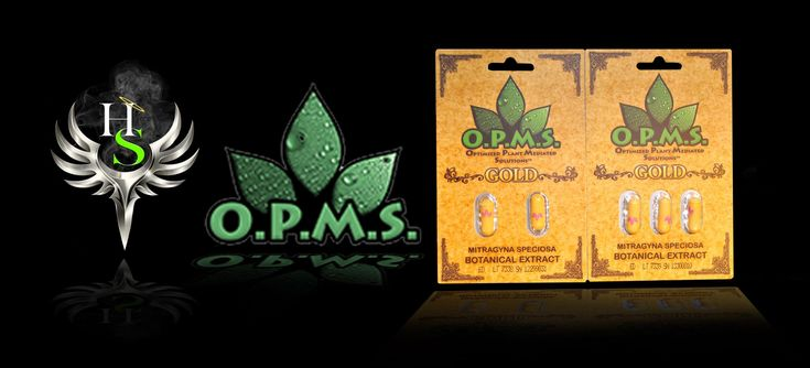 OPMS Kratom 2ct and 3ct Concentrated Caps.  Gold kratom caps with maximum potency for that single pill upper.  Holy Smokes NJ #holysmokesnj #holysmokes168 #kratom #opms #coldcaps #kratomgold