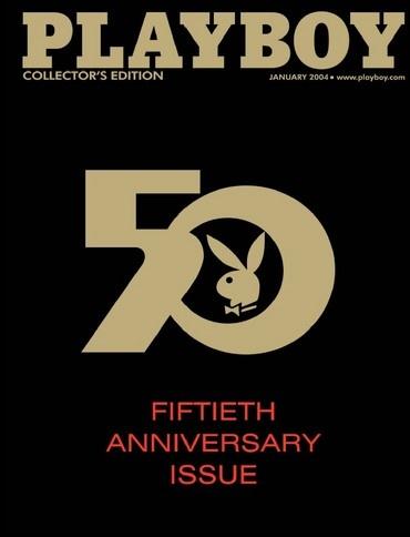 les 68 meilleures images du tableau logo anniversaire sur pinterest anniversaires identit d. Black Bedroom Furniture Sets. Home Design Ideas
