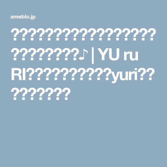 むくみ解消&デトックス!小豆と野菜の豆乳味噌スープ♪ | YU ru RI ~セミベジタリアンyuriのごはんとお菓子~