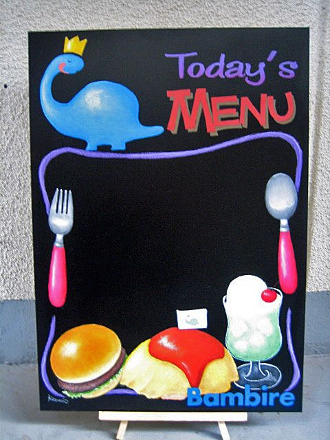 Menu Board (Bambire様)