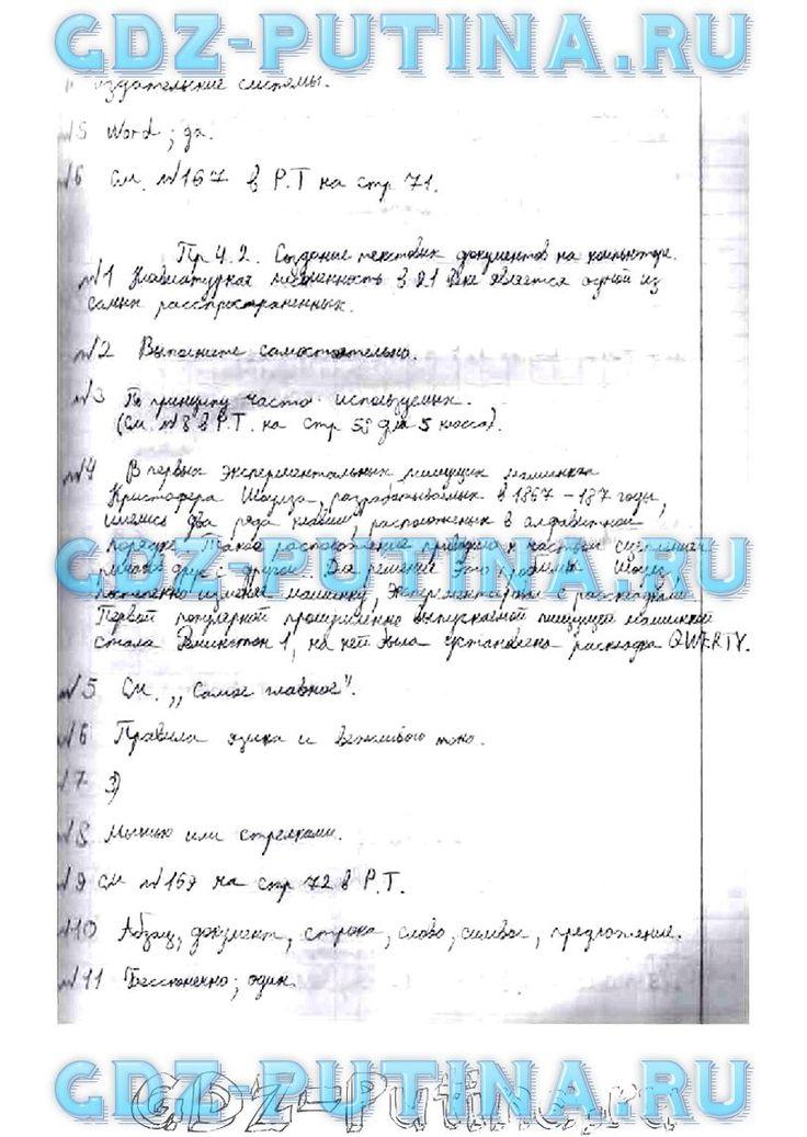Вопросы викторины ленинградская земля 7 класс