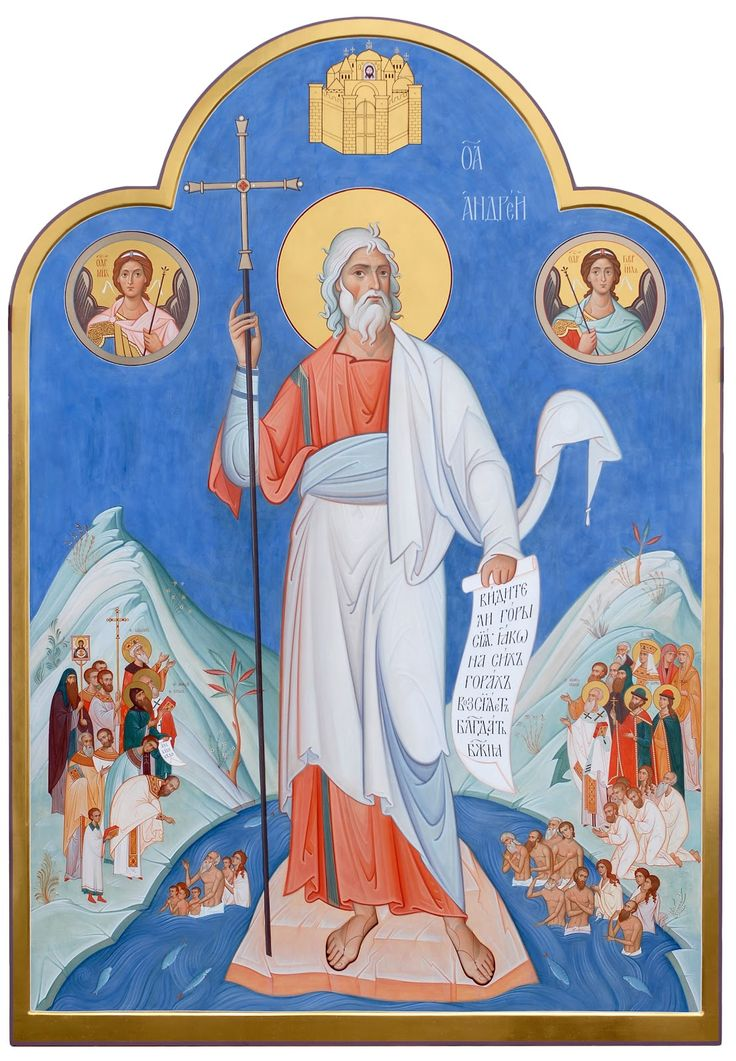 The Life And Missionary Journeys Of The Holy Apostle Andrew The First-Called READ MORE: catalogueofstelisabethconvent.blogspot.com.by/2016/12/the-life-and-missionary-journeys-of.html #CatalogOfGoodDeeds #CatalogOfStElisabethConvent #Christian #Christianity #workshop #ourworkshops #StElisabethConventWorkshop #monastery #orthodox #orthodoxy #church #orthodoxchurch