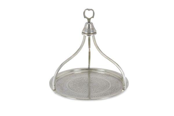Casa Uno Round Aluminum Kitchen Tray W/ Handle Silver - NEW
