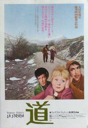 La strada (1954) Japan