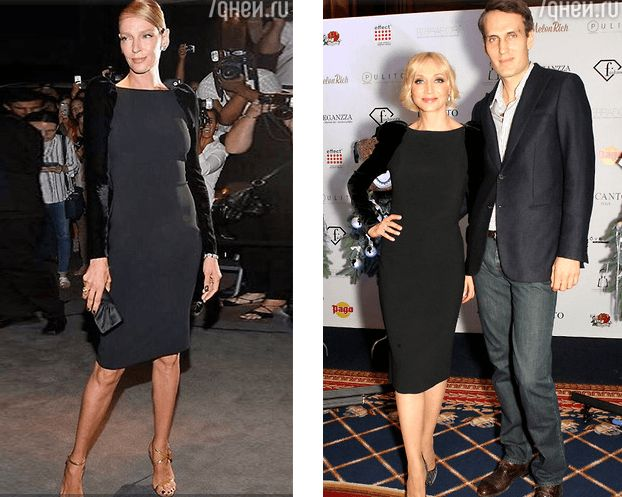 Ума Турман и Кристина Орбакайте вышли в свет в одинаковых платьях | фото 1