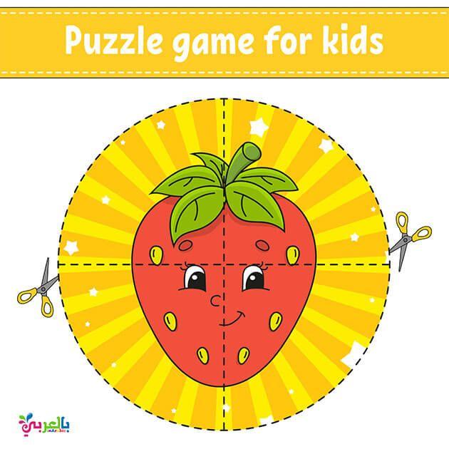انشطة والعاب مسلية لاطفال الروضه جاهزة للطباعة العاب قص ولصق للاطفال بالعربي نتعلم Puzzle Games For Kids Printable Puzzles For Kids Free Printable Puzzles