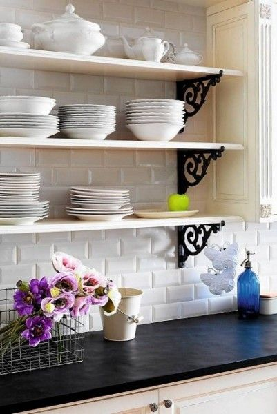 Mutfak rafı - kitchen rack