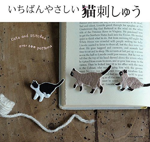 The most friendly cat embroidery - Japanese embroidery book by coolcraftbook on Etsy