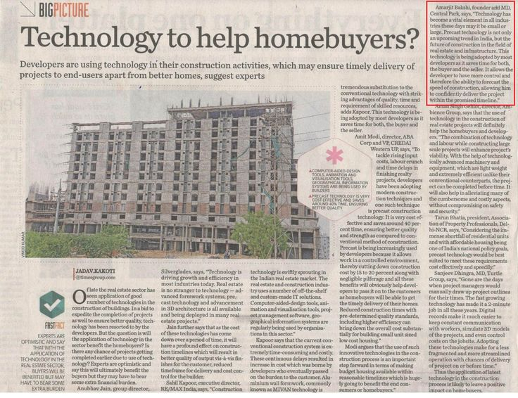 Central Park Technology To Help Home Buyers