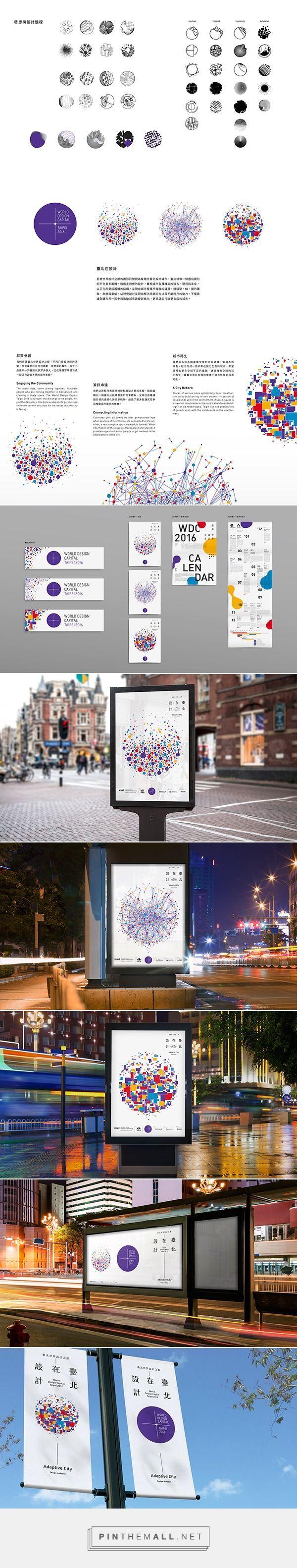 World Design Capital Taipei 2016 - Key Visual Design on Branding Served - created via https://pinthemall.net