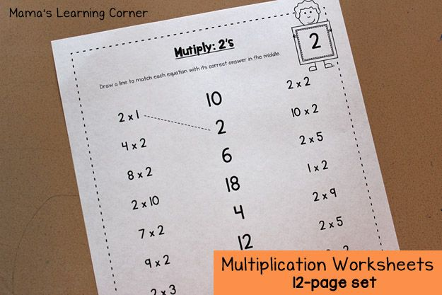 multiplication worksheets numbers 1 through 12 multiplication games multiplication. Black Bedroom Furniture Sets. Home Design Ideas