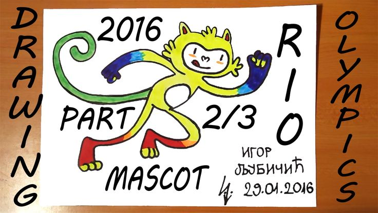 How to draw RIO 2016 Olympic Games Mascot - VINICIUS Step by Step ...