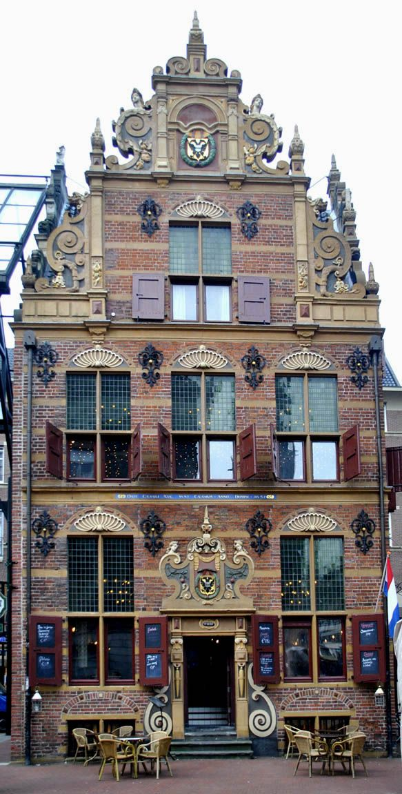 Groningen - Goudkantoor (Gold Office), The Netherlands - Built in 1635 as an office building - 1814 - 1887 it served to certify the value of gold and silver. It houses a restaurant today.