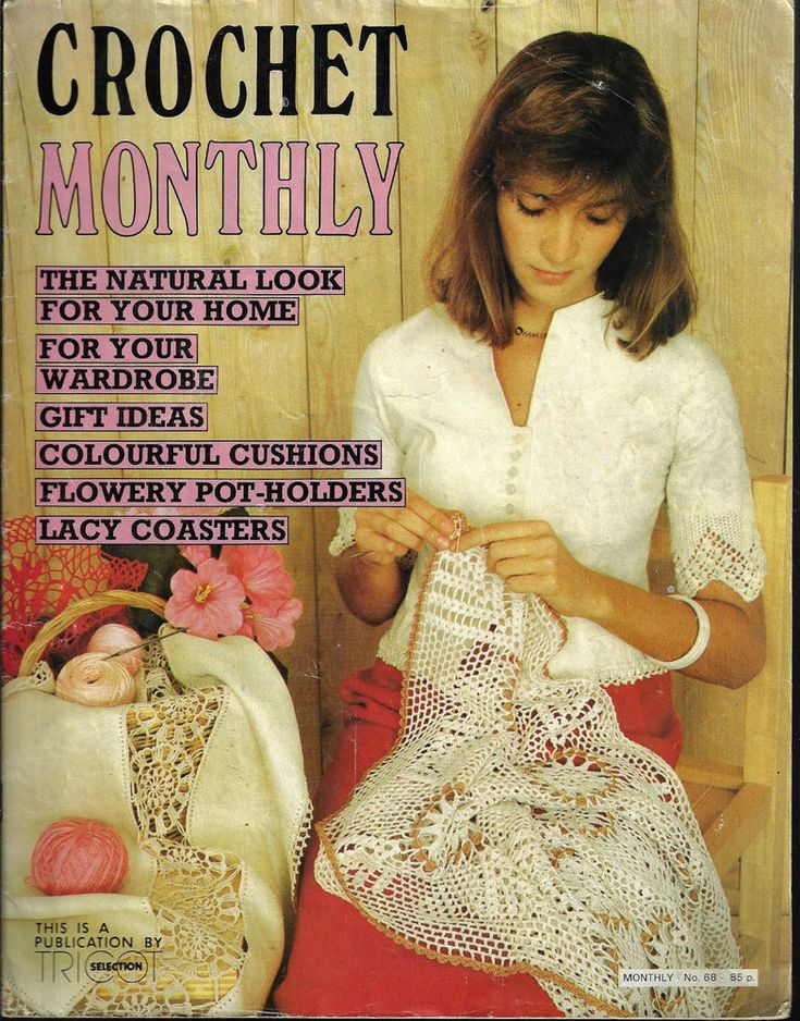 Crochet Monthly magazine # 68 doily table mat cloth pot holder Tricot  #Tricot