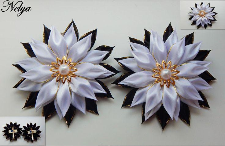 Цветочек на зажиме /Канзаши/ МК
