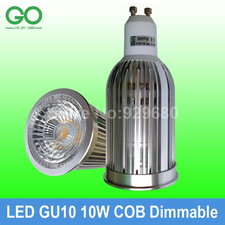 Cheap gu10 20w, Buy Quality lamp pod directly from China gu10 led 6w dimmable Suppliers:  If you need Non-dimmable GU10 10W,please click the link as below:        http://www.aliexpress.com/store/product/F