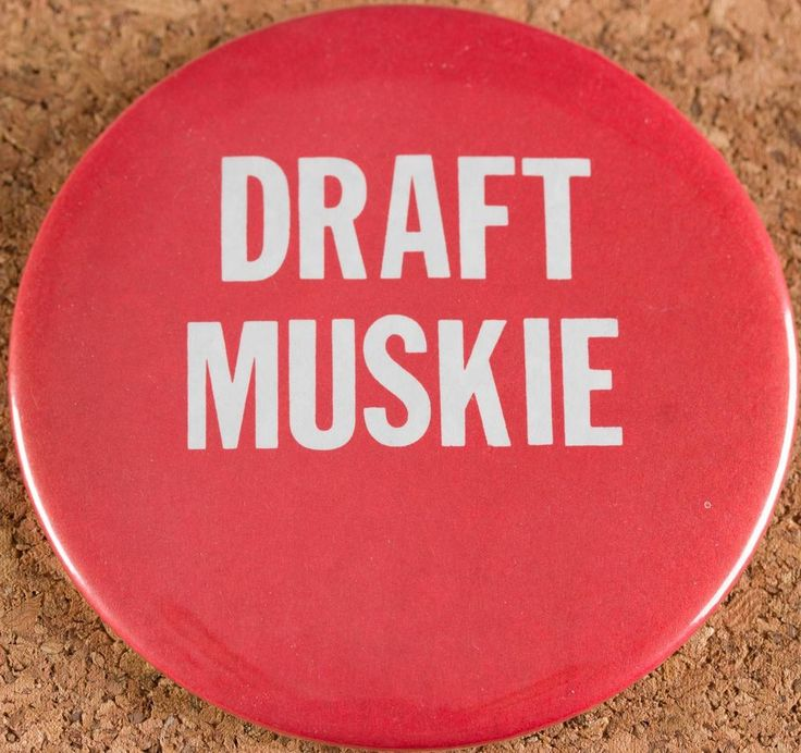 1980 Edmund Muskie Democratic National Convention Button DRAFT MUSKIE Political Pin #EdMuskie FREE SHIPPING!